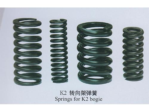 K2转向架弹簧