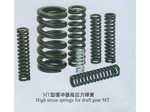 MT型缓冲器高应力弹簧