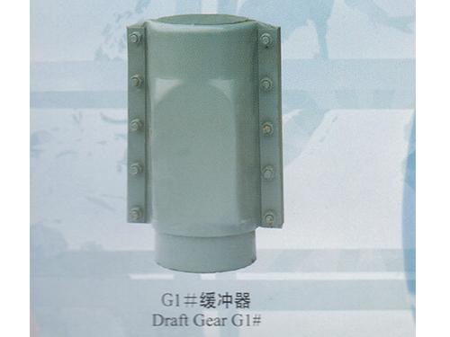 G1#缓冲器