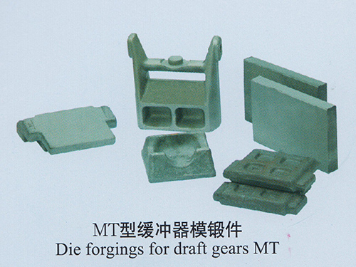 MT型缓冲器模锻件