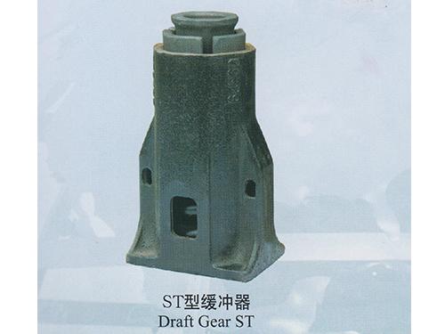 ST型缓冲器