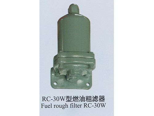 RC-30W型燃油粗滤器