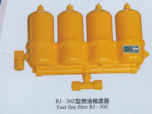RJ-30Z型燃油精滤器