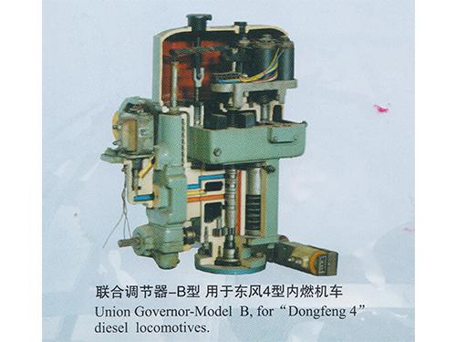 联合调机器-B型 用于东风4型内燃机车