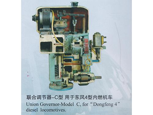联合调机器-C型 用于东风4型内燃机车