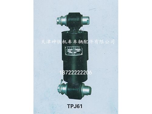 TPJ61