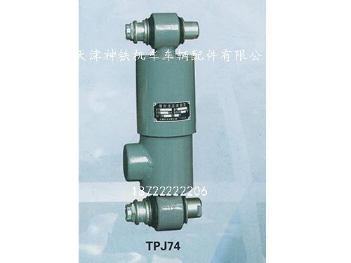 TPJ74