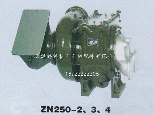 ZN250-2-3-4