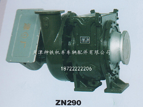 ZN290
