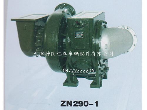 ZN290-1